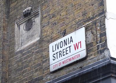 400 livonia street sign