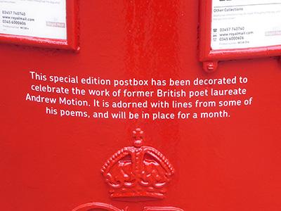 400 plaque