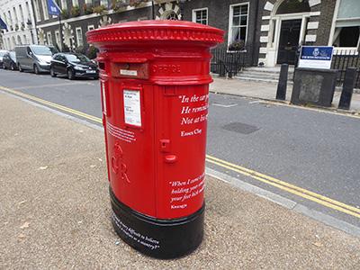 400 postbox